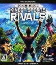 【中古】Kinect スポーツ ライバルズソフト:XboxOneソフト/スポーツ・ゲーム