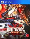 【中古】GUILTY GEAR Xrd -SIGN- Limited Box (同梱版)ソフト:プレイステーション4ソフト/アクション・ゲーム