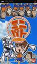 【中古】機動警察パトレイバーかむばっく ミニパトソフト:PSPソフト/マンガアニメ・ゲーム