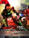 【中古】仮面ライダー1号 コレクターズパック 【ブル