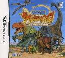 【中古】恐竜対戦ダイノチャンプ 最強DNA発掘大作戦ソフト:ニンテンドーDSソフト/パズル・ゲーム