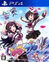 【中古】ぎゃる☆がん だぶるぴーすソフト:プレイステーション4ソフト/恋愛青春・ゲーム