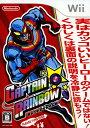 【中古】キャプテン★レインボーソフト:Wiiソフト/アクション・ゲーム
