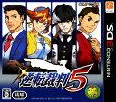 【SOY受賞】【中古】逆転裁判5ソフト:ニンテンドー3DSソフト/アドベンチャー・ゲーム