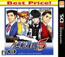 【中古】逆転裁判5 Best Price!...