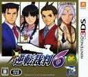 【SOY受賞】【中古】逆転裁判6ソフト:ニンテンドー3DSソフト/アドベンチャー・ゲーム