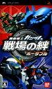 【中古】機動戦士ガンダム 戦場の絆ポータブルソフト:PSPソフト/マンガアニメ・ゲーム