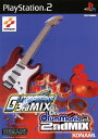 【中古】GuitarFreaks 3rd MIX & DrumMania 2nd MIX