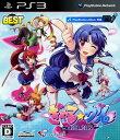 【中古】ぎゃる☆がん BESTソフト:プレイステーション3ソフト/恋愛青春・ゲーム