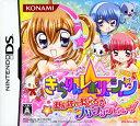 【中古】きらりん☆レボリューション みんなでおどろうフリフリデビュー!ソフト:ニンテンドーDSソフト/マンガアニメ・ゲーム