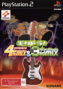 【中古】ギタドラ! GuitarFreaks 4th MIX & DrumMania 3rd MIXソフト:プレイステーション2ソフト/シミュレーション・ゲーム