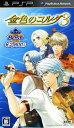 【中古】金色のコルダ3 コーエーテクモ the Bestソフト:PSPソフト/恋愛青春 乙女・ゲーム