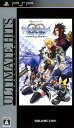 【中古】キングダム ハーツ バース バイ スリープ ファイナル ミックス アルティメットヒッツソフト:PSPソフト/ロールプレイング・ゲーム