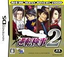 【中古】逆転検事2 NEW Best Price! 2000