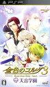 【中古】金色のコルダ3 Another Sky feat.天音学園ソフト:PSPソフト/恋愛青春 乙女・ゲーム