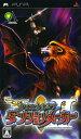【中古】クロニクル オブ ダンジョンメーカー2ソフト:PSPソフト/ロールプレイング・ゲーム