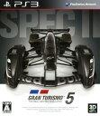 グランツーリスモ5 Spec2ソフト:プレイステーション3ソフト/スポーツ・ゲーム