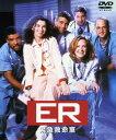 【中古】ER 緊急救命室 I セット1 <期間限定版>/アンソニー・エドワーズDVD/海外TVドラマ