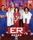 【中古】ER 緊急救命室 II セット1 <期間限定版>/アンソニー・エドワーズDVD/海外TVドラマ