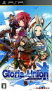 【中古】グロリア・ユニオンソフト:PSPソフト/シミュレーション・ゲーム