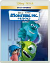 【中古】モンスターズ・インク MovieNEX ブルーレイ+DVDセット/ジョン・グッドマンブルーレイ/海外アニメ・定番スタジオ