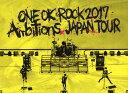 【中古】ONE OK ROCK 2017 Ambitions JAPAN TOUR 【ブルーレイ】/ONE OK ROCK