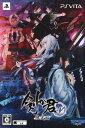 【中古】剣が君 for V (限定版)ソフト:PSVitaソフト/恋愛青春 乙女・ゲーム