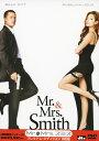【中古】Mr.& Mrs.スミス <プレミアム・エディション>/ブラッド・ピットDVD/洋画アクション