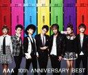 【中古】AAA 10th ANNIVERSARY BEST(初回生産限定盤)(3CD+DVD)/AA
