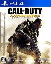 【中古】【18歳以上対象】Call of Duty ADVANCED WARFARE 吹き替え版ソフト:プレイステーション4ソフト/シューティング・ゲーム