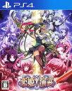 【中古】恋姫†演武ソフト:プレイステーション4ソフト/アクション・ゲーム