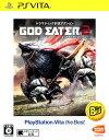 【中古】GOD EATER 2 PlayStation Vita the Best