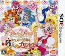 【中古】Go!プリンセスプリキュア シュガー王国と6人のプリンセス!ソフト:ニンテンドー3DSソフト/マンガアニメ・ゲーム
