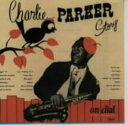 Other - 【中古】チャーリー・パーカー・ストーリー・オン・ダイアルVOL.1/チャーリー・パーカーCDアルバム/ジャズ/フュージョン