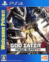 【中古】GOD EATER 2 RAGE BURST Wel...