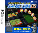 【中古】こだわり采配シミュレーション お茶の間プロ野球DSソフト:ニンテンドーDSソフト/スポーツ・ゲーム