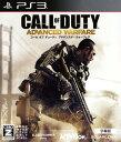 【中古】【18歳以上対象】Call of Duty ADVANCED WARFARE 字幕版ソフト:プレイステーション3ソフト/シューティング・ゲーム