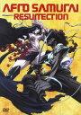 【中古】AFRO SAMURAI RESURRECTION 劇場版 (完) 【DVD】/サミュエル・L・ジャクソン