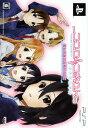【中古】ココロコネクト ヨチランダム -愛と青春の五角形(ペンタゴン)BOX- (限定版)ソフト:PSPソフト/マンガアニメ・ゲーム