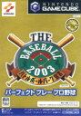 【中古】THE BASEBALL 2003 バトルボールパーク宣言 パーフェクト プレー プロ野球ソフト:ゲームキューブソフト/スポーツ ゲーム