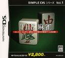 【中古】THE 麻雀 SIMPLE DS シリーズ Vol.1ソフト:ニンテンドーDSソフト/テーブル・ゲーム