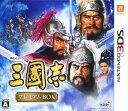 【中古】三國志 プレミアムBOX (限定版)ソフト:ニンテンドー3DSソフト/シミュレーション・ゲーム