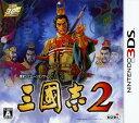 【中古】三國志2ソフト:ニンテンドー3DSソフト/シミュレーション・ゲーム