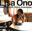 【中古】Jambalaya-Bossa Americana-/小野リサCDアルバム/邦楽