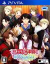 【中古】三国恋戦記〜思いでがえし〜CS Editionソフト:PSVitaソフト/恋愛青春・ゲーム