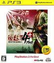 【中古】侍道4PlusPlayStation3theBestソフト:プレイステーション3ソフト/アクション・ゲーム