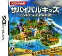 【中古】サバイバルキッズ LOST in BLUE2ソフト:ニンテンドーDSソフト/アドベンチャー・ゲーム