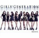 【中古】GENIE(初回限定盤)(DVD付)/少女時代CDシングル/ワールドミュージック