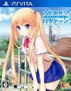 【中古】さかあがりハリケーン Portableソフト:PSVitaソフト/恋愛青春・ゲーム