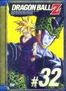 【中古】32.ドラゴンボール Z 【DVD】/野沢雅子DVD...